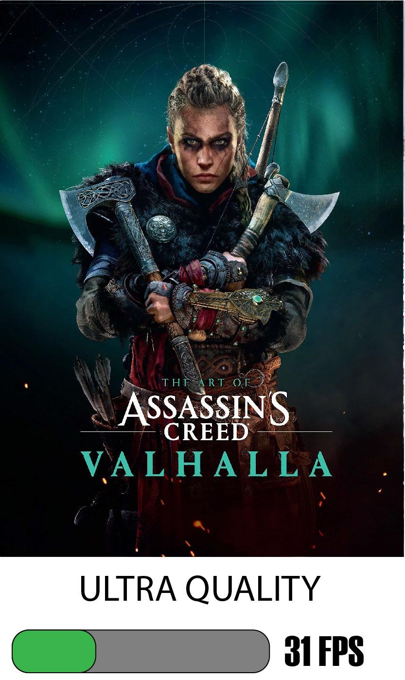 VALAHALA